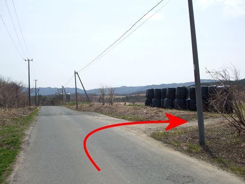 fudou4.jpg