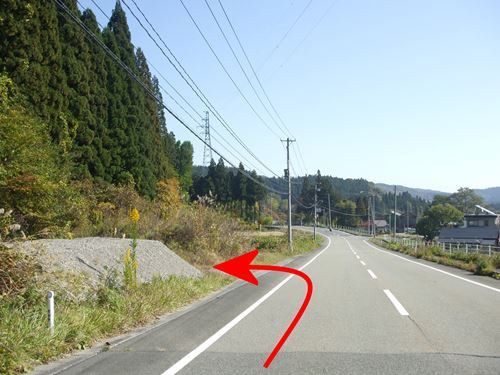 hyugayama1.jpg