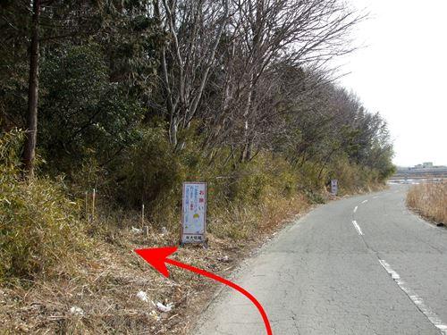 kubosaku3.jpg