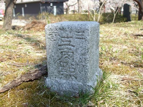 shiroyama_s.jpg