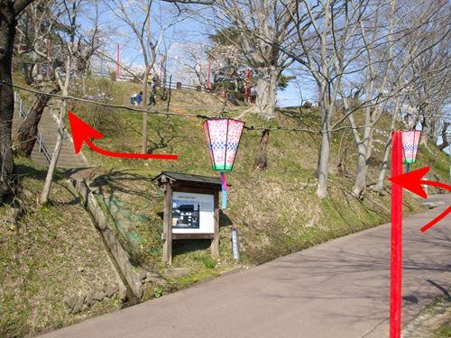 shiroyama_s3.jpg
