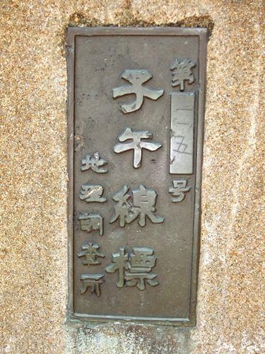 takahatayama_s10.jpg