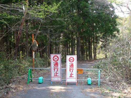 takahatayama_s4.jpg