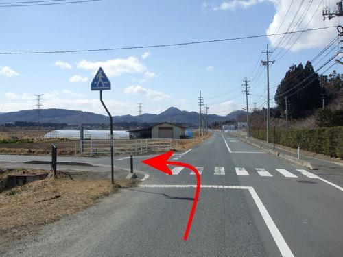 tateyama_s2.jpg
