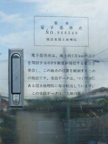 yamoto5.jpg