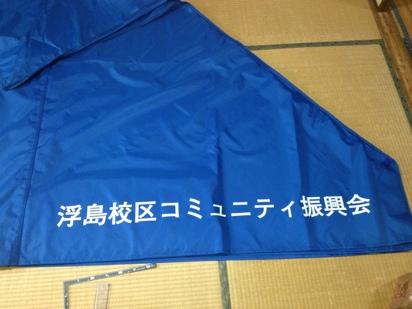 fc2blog_20140309174637e52.jpg
