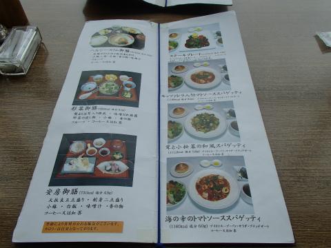140829亀田02