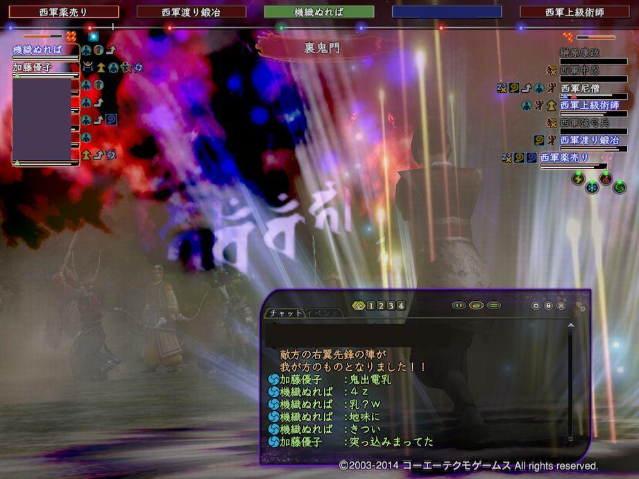 2014touzai-23.jpg