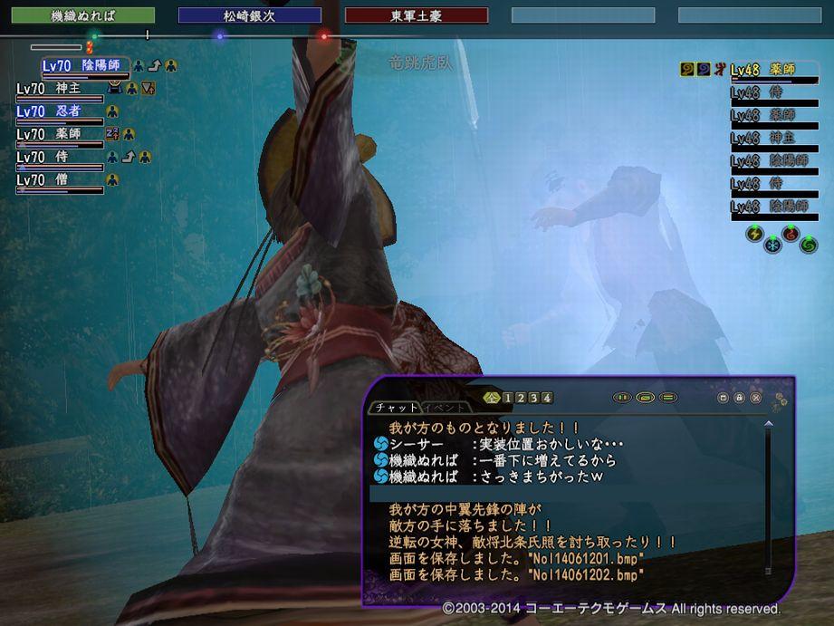 2014touzai-5.jpg