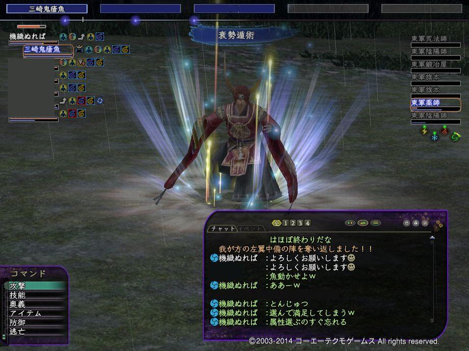 2014touzai-9.jpg