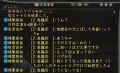 2kai-watashi.jpg