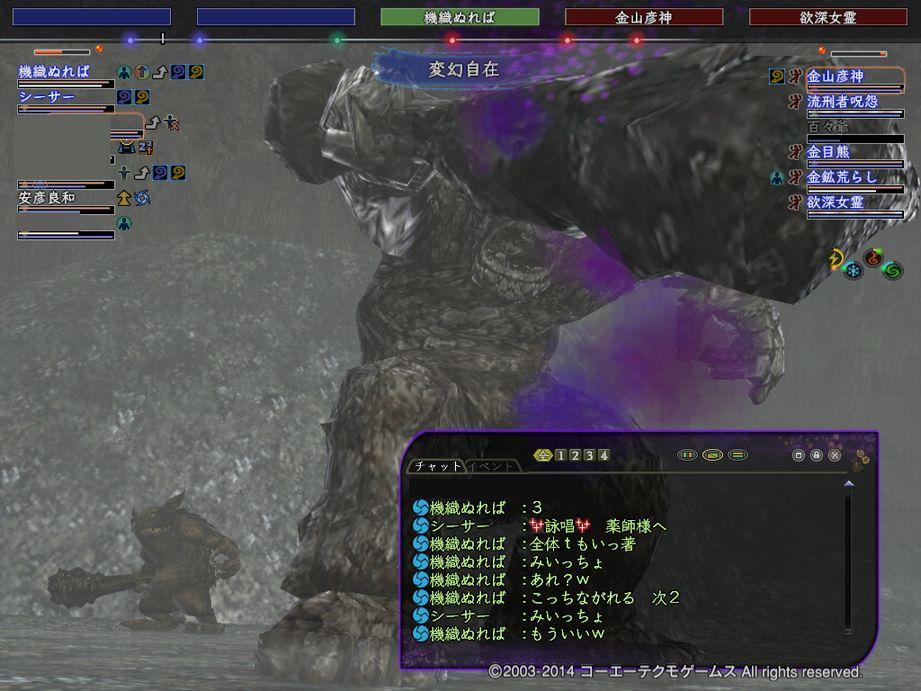 kinzann-2.jpg