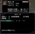 renkihassyo-2.jpg