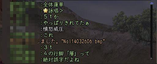 tukituika1-3.jpg