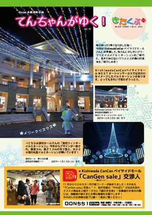 140306_guide201312g-01.jpg