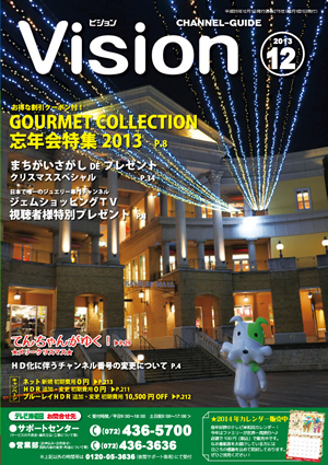 140306_guide201312g-02.jpg