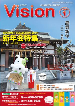 140306_guide201401g-01.jpg