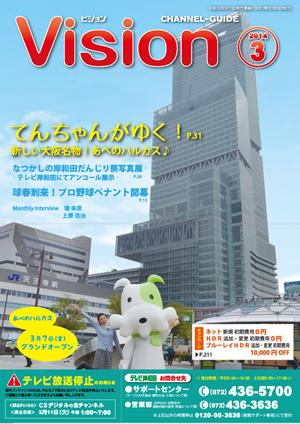 140306_guide201403g-01.jpg