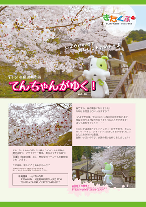 140421_tvkguide201404-3.jpg