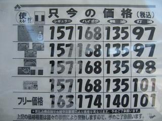 140216-gas1.jpg