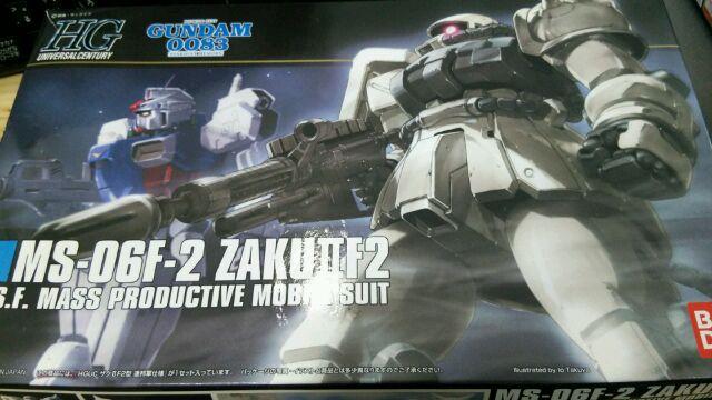 ザクF2箱