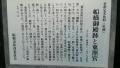 日本一小さい東照宮の説明