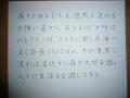 H26・2月号受験部(最終)1080272