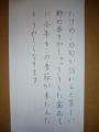 H26・5月号受験部(2)