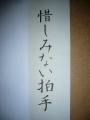 H26・6月号筆ペン部(2)