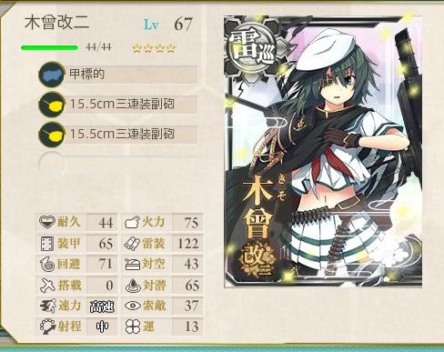 haru_e-1_kiso.jpg