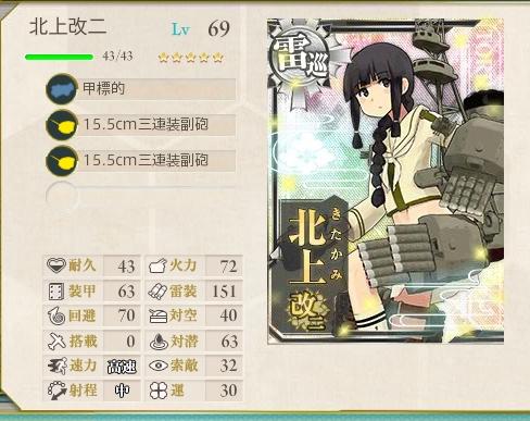 haru_e-1_kitakami.jpg