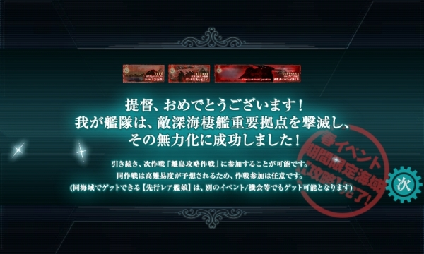 haru_e_clear.jpg