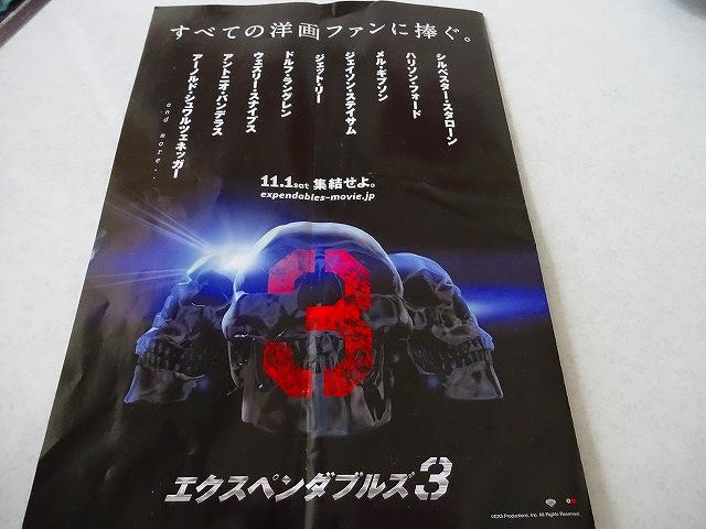 G7_16.jpg