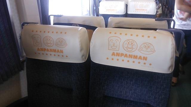 140821 アンパンマントロッコ列車⑥ ブログ用