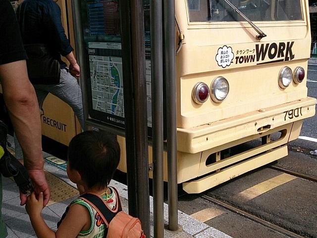 140821 岡電 路面電車にて① ブログ用