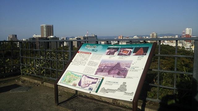 141008 福岡城 ブログ用