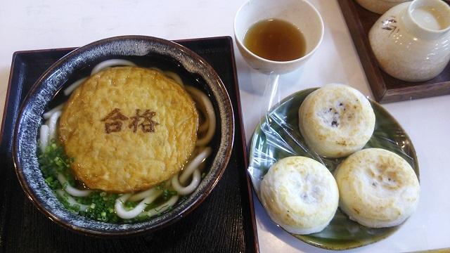 141008 太宰府 松島茶店 ブログ用