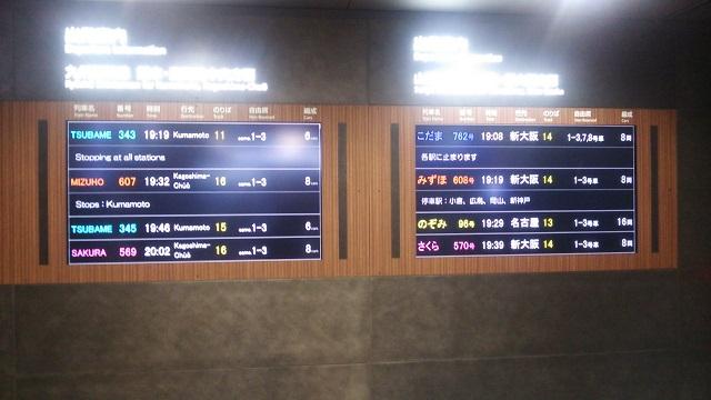 141008 博多駅 ブログ用