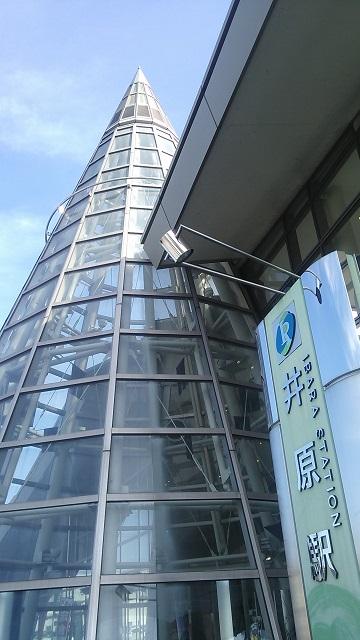 141029 井原駅 ブログ用