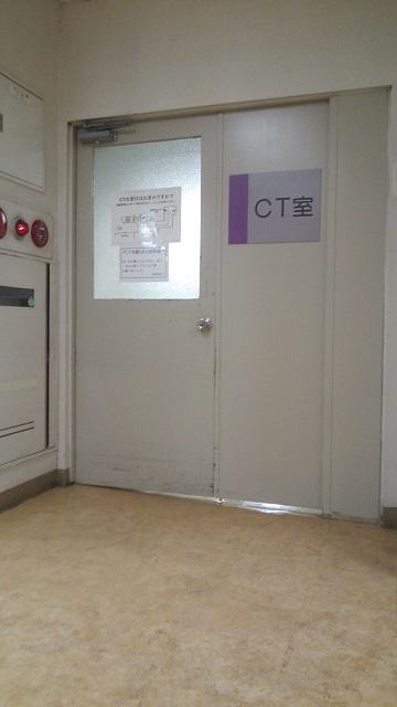 141112 川崎病院 CT検査① ブログ用