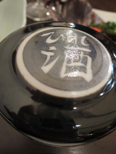sakamoto_08