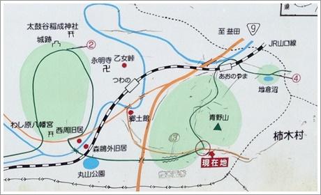 aonoyama02.jpg