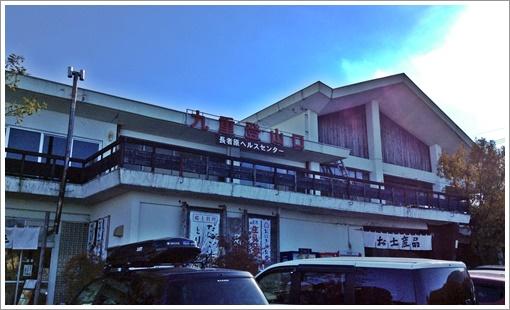 health_center01.jpg