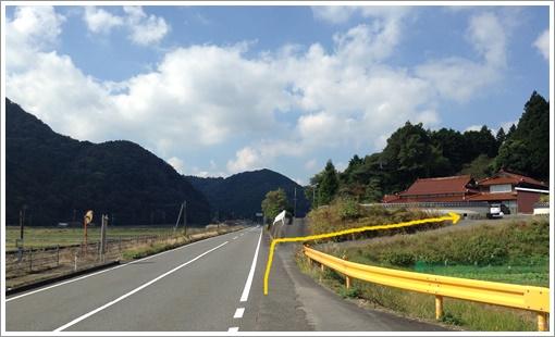 iwanotaki02.jpg