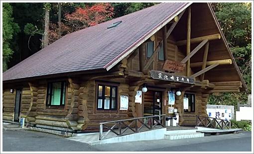 jakuchi_camp01.jpg