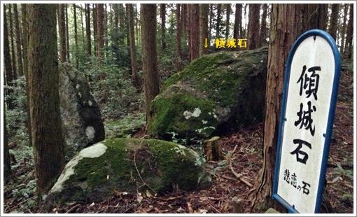 keiseiseki04.jpg