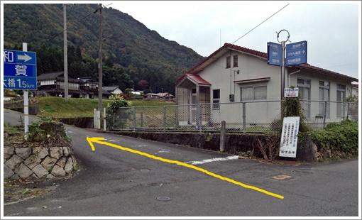 kogoro01.jpg