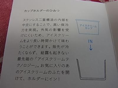 RIMG6895_convert_20141027105701.jpg