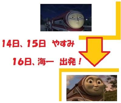え5k86
