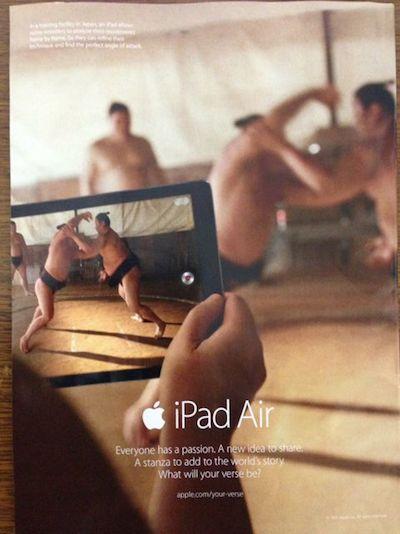 iPadAir_Sumo.jpg